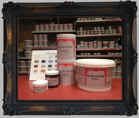DECORATION PAINT SHOP NOW!